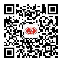 汕尾市中國旅行社