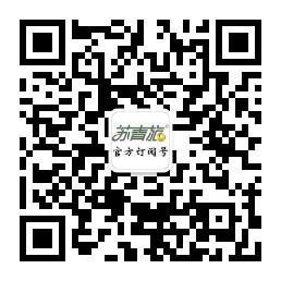 苏州青年旅行社股份有限公司