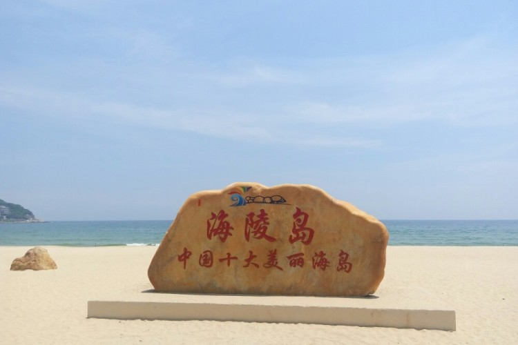 GZ【阳江3天-畅游版】海陵岛·十里银滩·马尾岛·出海捕鱼·红树林·放风筝