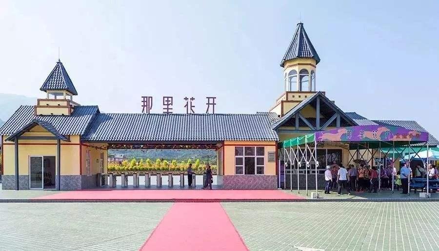 【惠州1天游】那里花開、歐美文化小鎮