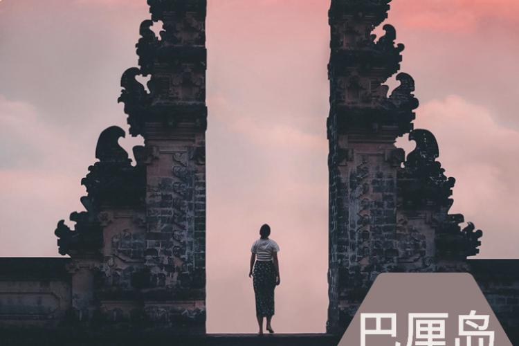 【秋季特惠】上海直飞巴厘岛往返机票自由行6-7日 往返直飞