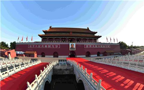 9-10月【暢享】深圳往返,北京天津雙飛6日游(北京天安門廣場、體驗故宮VR,觀看升旗儀式、外觀清華或北大)