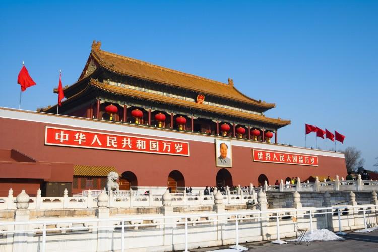 P05(親子記) 領跑未來百變北京追夢清北五天雙飛親子團