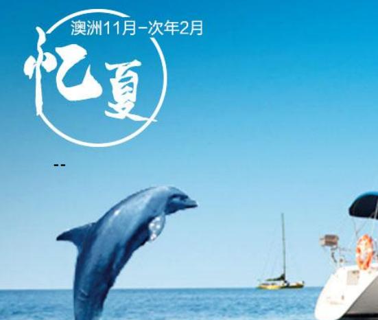 2020年過年青島去澳洲——澳大利亞+新西蘭北島+墨爾本11日游(360°全景直升機+大洋路+克倫賓野生動物園)