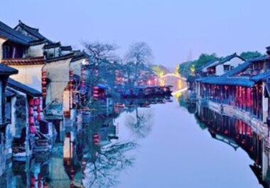 10月1號、2號、3號發團——遨游江南西塘、烏鎮、無錫雙高5日游(純玩)