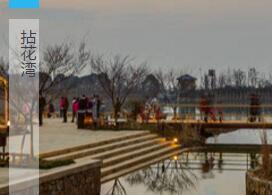 【國慶店長推薦】華五、周莊、烏鎮雙飛五日游(中山陵+靈山小鎮+杭州西湖+上海陸家嘴)