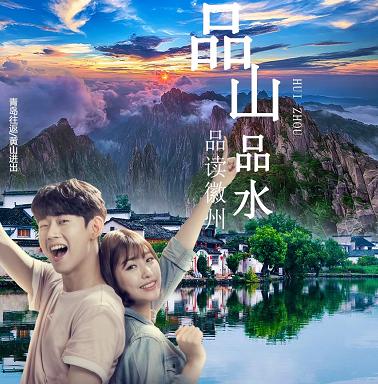 國慶節青島安徽旅游——黃山、千島湖、西遞、宏村、雙古街、雙飛4日游