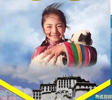2020年青島旅行社去西藏旅游——西藏+林芝6晚7天游(巴松措、魯朗林海、雅魯藏布大峽谷、南迦巴瓦、羊卓雍措)
