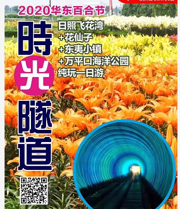 青島周邊一日游推薦——日照九仙山、峽谷漂流大巴一日游