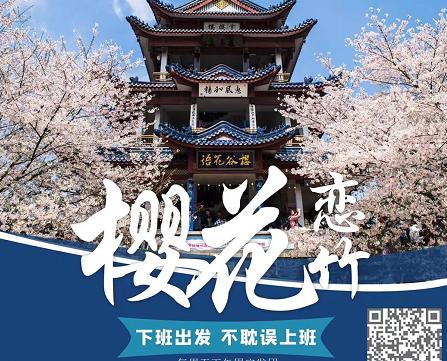 青島旅行社春游——無錫拈花灣+黿頭渚+惠山古鎮+南山竹海大巴三日游