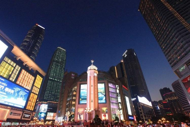 【重庆自由行】——2020年青岛出发去麻辣重庆双飞5日自助游