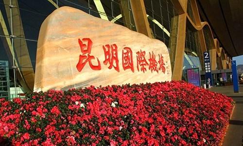 【青春派】——1-2月青岛出发去云南昆明、大理、丽江双飞一动6日游(一价全含无自费)