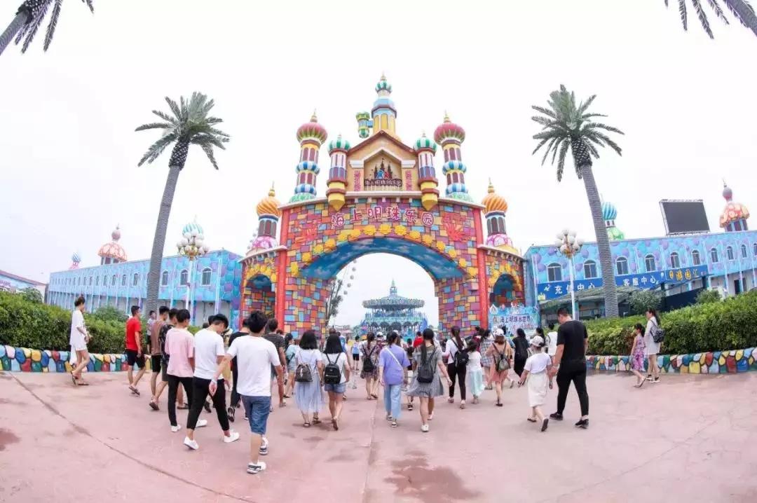 2020暑假熱推——濰坊海上明珠主題樂園一日游
