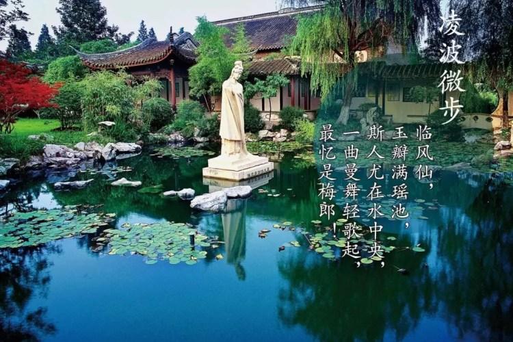 【五一省外大巴】揚州瘦西湖、南京中山陵、夫子廟、泰州梅園、泰州老街大巴三日游