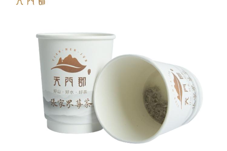 天門郡杯中茶張家界正品芽尖莓茶土家甘露長壽潤咽喉養生神茶10杯/袋