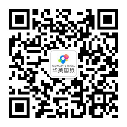 華美國旅官網