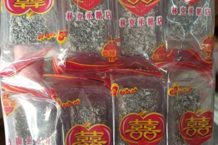 怀旧纯手工传统软糕点茶点特产小吃零食