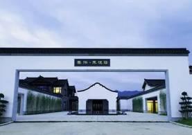 【春节有年味】广东·河源 春沐·禾悦庄温泉酒店 广东温泉 私汤